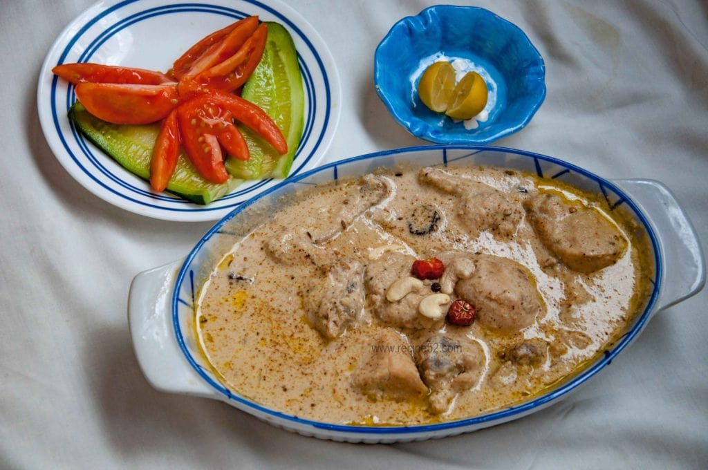 Chicken curry with cashew nut