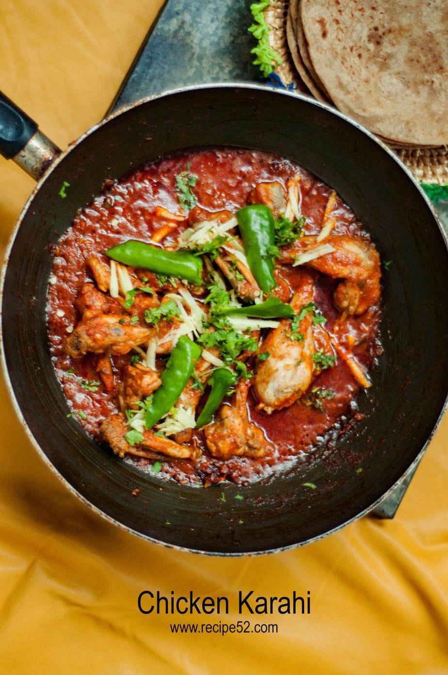 Pakistani chicken karahi kadai recipe