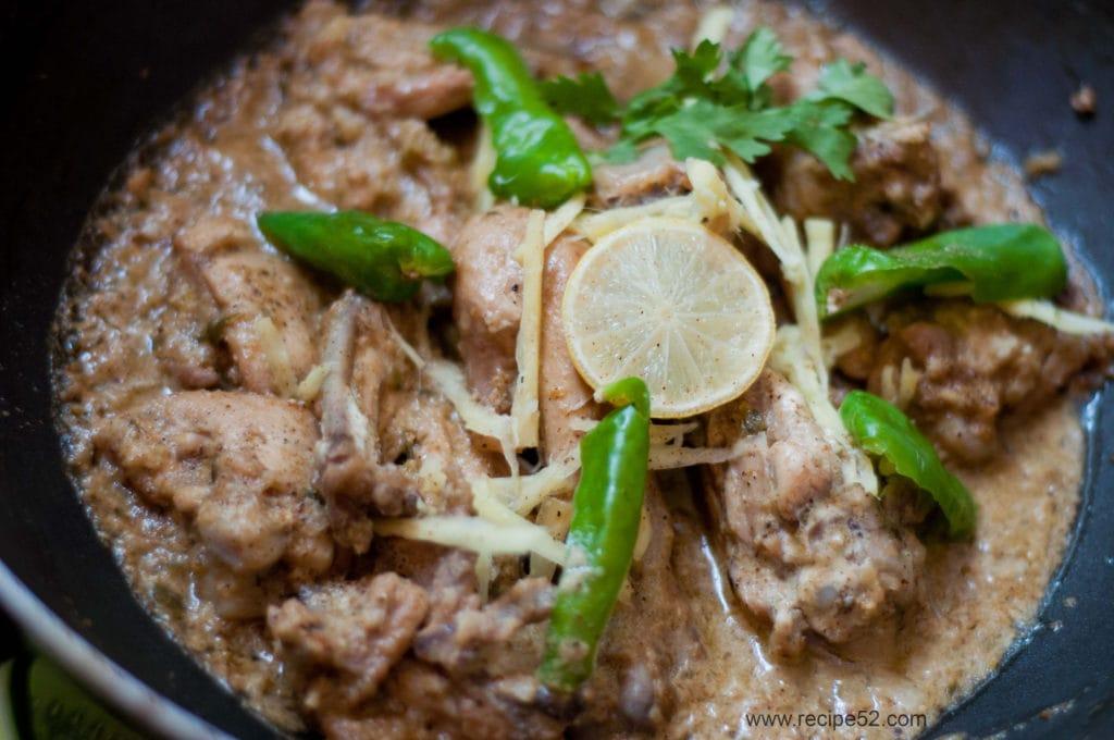 Chicken White Karachi