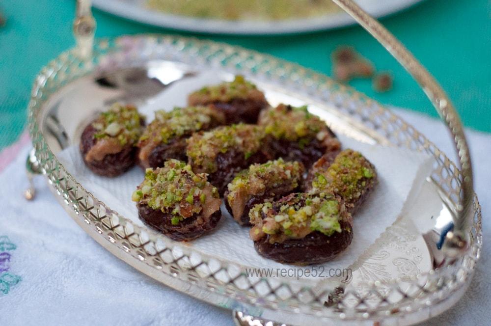 Dried dates dessert recipe