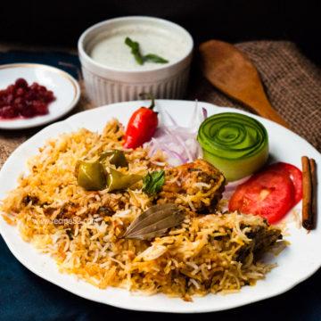 Pakistani Chicken Biryani Recipe
