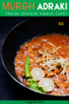 Indian Chicken ginger curry pin in image